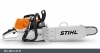 STIHL Petrol Rescue Chainsaw MS 462 C-MR - High power saw for emergency operations